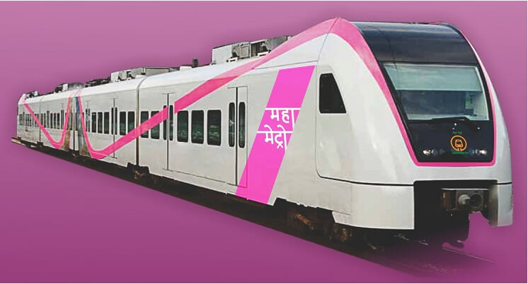 Maha Metro notifies job vacancies for Supervisory and Non-supervisory posts